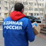 Андрей Турчак призвал активизировать работу волонтерских центров по всей стране