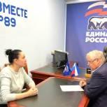 Ямальский парламентарий поможет семье Нового Уренгоя устроить детей в один детский сад
