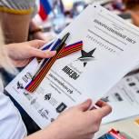 Федеральных победителей «Диктанта Победы» 2021 года отметили дипломами в Историческом музее в Москве