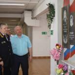 В Бишкильской школе  Чебаркульского района прошла встреча с Героями России