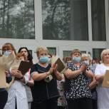 Томские единороссы поздравили медиков с профессиональным праздником