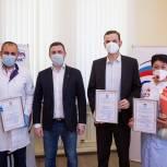 Волонтеры и активисты «Единой России» поздравляют нижегородских медиков с профессиональным праздником