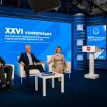 Московские единороссы обозначили главные пункты программы столичного отделения партии на выборах депутатов Госдумы