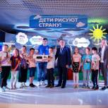 В Казани наградили победителей республиканского конкурса «Дети рисуют страну» в рамках регионального проекта «Единой России»