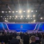 Панков: Основой программы «Единой России» станет Послание президента Владимира Путина