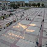 Сразу в нескольких городах области прошла акция «Огненные картины войны»