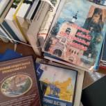 «Единая Россия» пополнила фонды библиотек в регионах