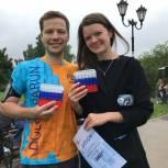 Долгопрудненские активисты провели акцию «Прикоснись к России»