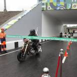 Двухуровневую развязку за 1,8 млрд рублей открыли в Томске