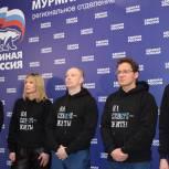 Андрей Малхасян: «Единая Россия» формирует списки кандидатов на выборы на основании мнения избирателей