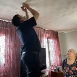 Губкинские единороссы установили в квартире пенсионерки пожарный извещатель