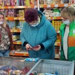 Народные контролёры посетили сетевые магазины города Муравленко
