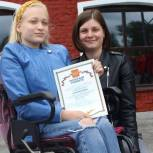 В Орехово-Зуеве единороссы наградили юных участников творческого конкурса