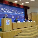 В Кирове прошла конференция городского отделения «Единой России»