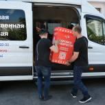 В Хабаровске «Единая Россия» доставила партию игрушек в онкоотделение детской больницы