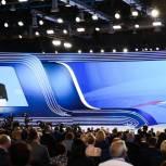 «Единая Россия» включила в список более 600 кандидатов в депутаты Госдумы VIII созыва