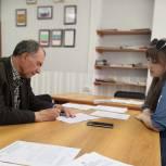 Екатерина Куликова ответила на вопросы жителей Юрюзани