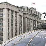 Депутаты Государственной Думы седьмого созыва провели последнее пленарное заседание Госдумы VII созыва