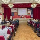 Кемеровские единороссы провели конференцию