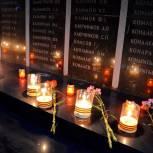 Активисты «Единой России» и «Волонтеры Победы» по всей стране в День памяти и скорби зажгут «Огненные картины войны» в честь павших героев