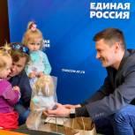 Александр Козлов передал подарки детям из малообеспеченных семей