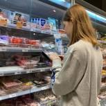 Активисты «Народного контроля» в Луховицах продолжают мониторить магазины на наличие просрочки