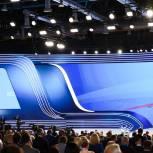 Дмитрий Медведев: Приоритет «Единой России» — снижение и устранение неравенства между регионами