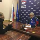 Александр Нестерович встретился с гражданами в региональной общественной приемной «Единой России»