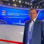 Леонид Пронин: Нужно поддержать институт семьи и материнства