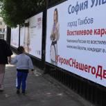 В Тамбовской области в рамках проекта «Единой России» «Герои с нашего двора» на билбордах разместят портреты юных спортсменов