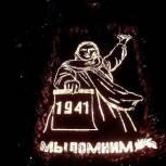 Активисты партии «Единая Россия» и «Молодой Гвардии» примут участие в международной акции «Огненные картины войны»