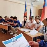 «Единая Россия» провела праздничный «РосКвиз» в регионах
