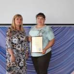 Анастасия Реброва поблагодарила библиотекарей Ровенского района за добросовестный труд и вручила им Благодарственные письма