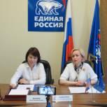 «Единая Россия» провела вебинар на тему дошкольного образования