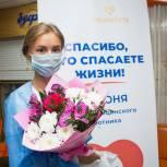 В Кузбассе «Единая Россия» поздравила врачей областной больницы скорой помощи