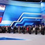 «Единая Россия» сформировала 57 территориальных групп на выборах в Госдуму VIII созыва