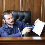 Опыт проекта «Муниципальный депутат» будет тиражироваться в других регионах России