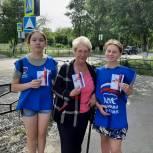В Еманжелинском районе День России отметили праздничным концертом, традиционным вручением паспортов и акцией  «Ленточка триколор»