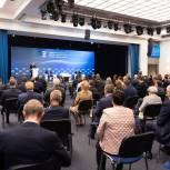 Отчет Председателя «Единой России» Дмитрия Медведева о выполнении предвыборной Программы партии 2016 года