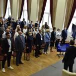 Рязанскую «Единую Россию» на Съезде партии представят четыре делегата