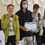 В Уфе «Единая Россия» организовала серию игр «РосКвиз» ко Дню России