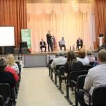 Форум «Слышим людей – работаем на результат» состоялся в Томске