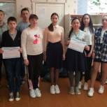 В Омской области «Единая Россия» провела серию игр «РосКвиз»