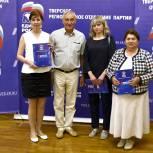Нина Беляева: Только «Единая Россия» не отступила и в период пандемии продолжала помогать гражданам