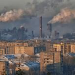 Дмитрий Медведев: «Единая Россия» уделяет большое внимание теме экологии