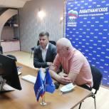 Единороссы Лабытнанги поддерживают развитие туризма на Полярном Урале