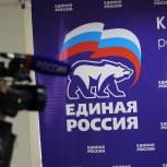 В предварительном голосовании «Единой России» приняло участие много молодёжи
