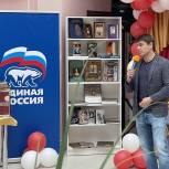 «Единая Россия» пополнила библиотеки 146 социальных и медицинских учреждений в ходе акции «Читай, страна!»