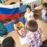 «Белый, синий, красный – Российский флаг прекрасный»