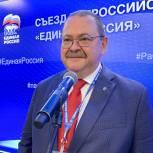 Олег Мельниченко: Только в движении и креативности можно развивать политическую систему нашей страны
